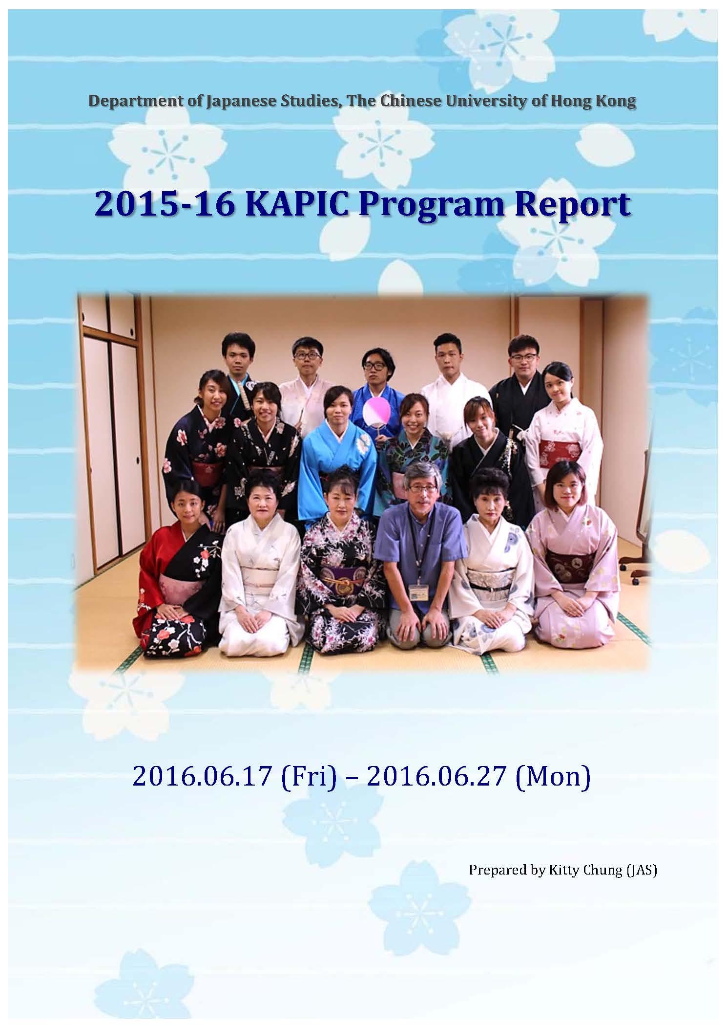 2016Kapic