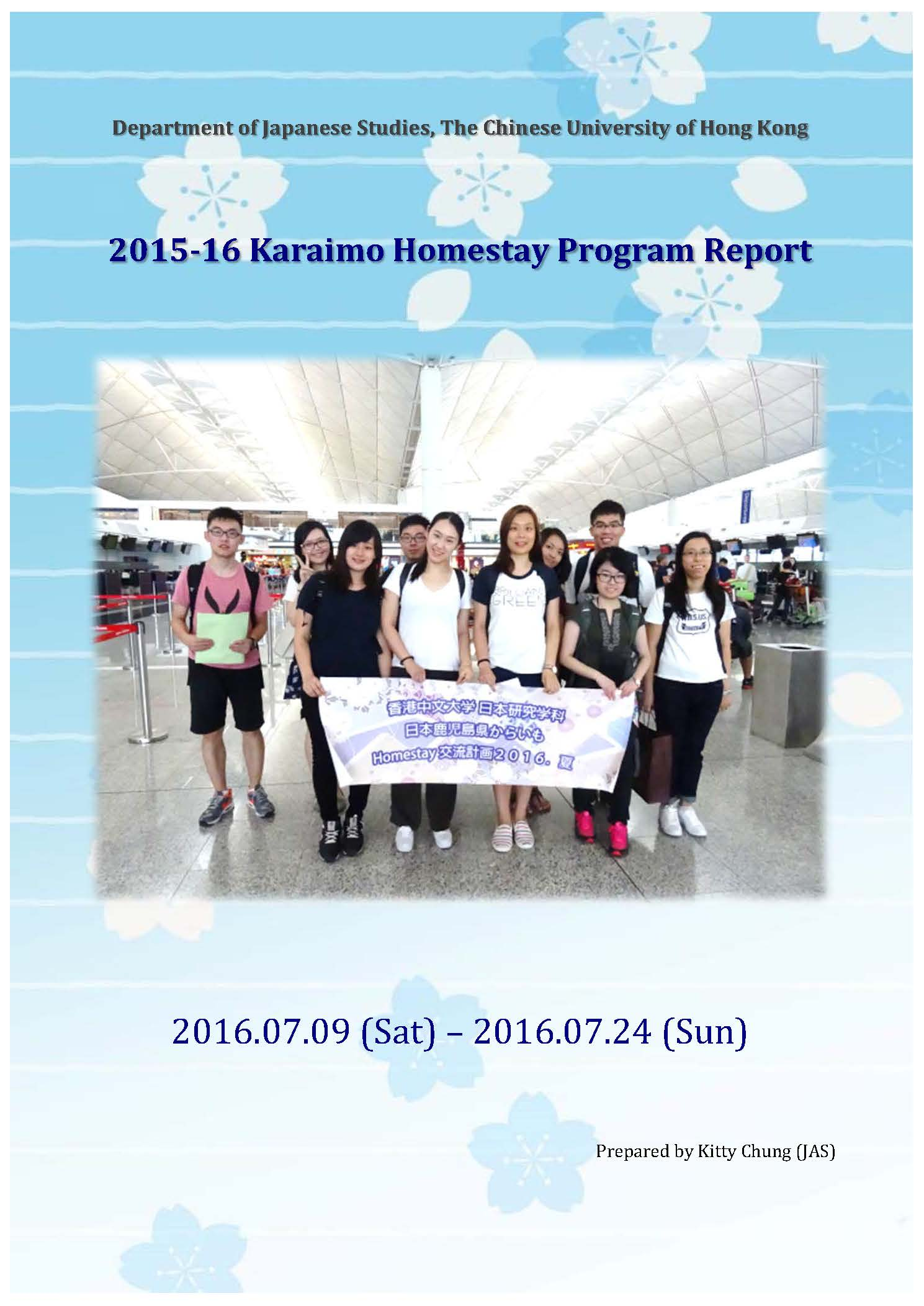 2016 Karaimo Report
