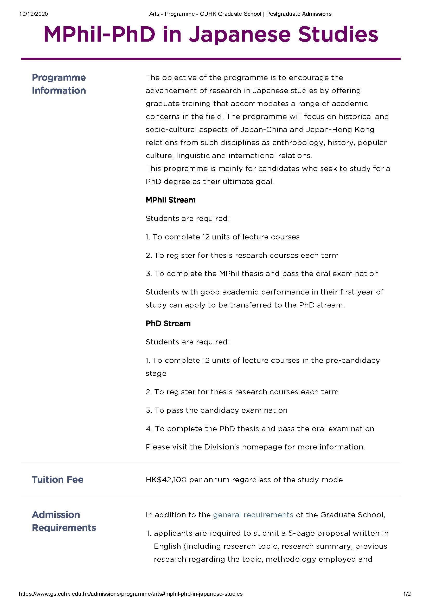 mphil phd programme summary