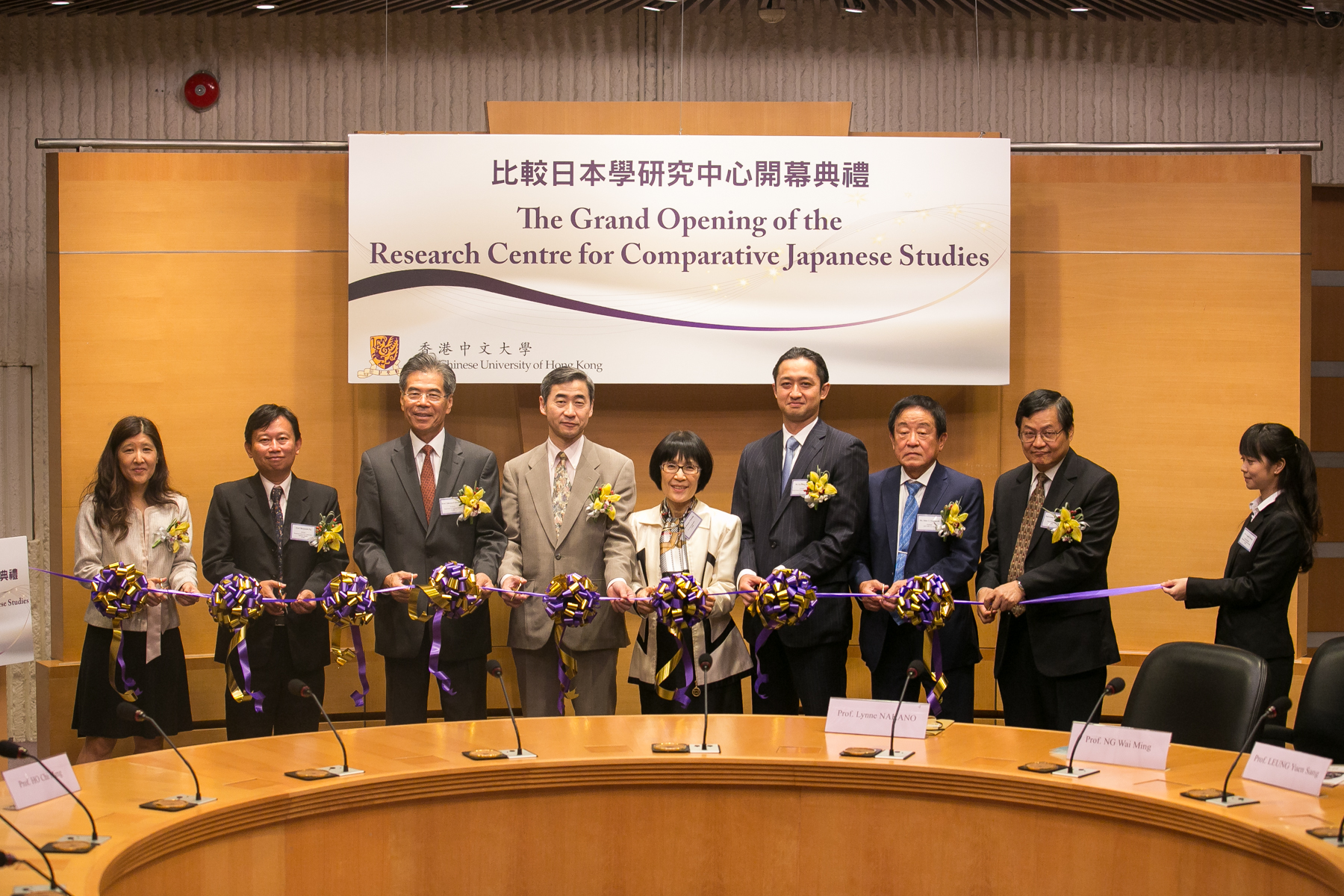 The Grand Opening of the Research Centre for Comparative Japanese Studies