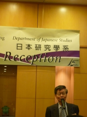 20th Anniversary Banquet of Japanese Studies Department, CUHK