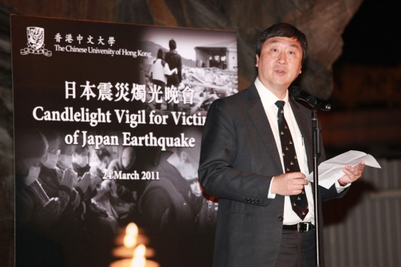 Candlelight Vigil for Victims of Janpan earthquakeon 24 March 2011