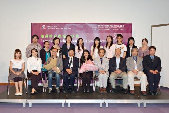 UGE Exemplary Teaching Awards 2008